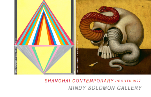 Shanghai Contemporary Artists