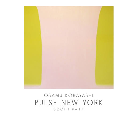 Pulse-2015-1