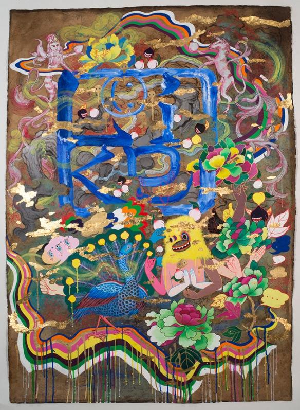 Jiha Moon // Like 2015, 58 x 42 inches, Ink and Acrylic on Hanji